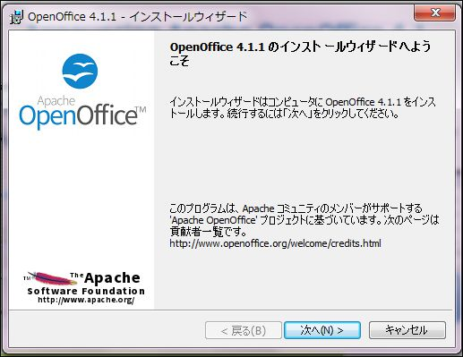 Apatchのopen officeインストール画面